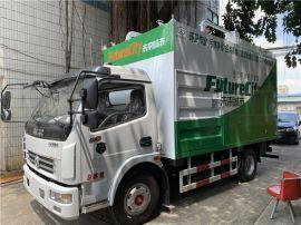 环卫作业新型抽粪车 多功能净化环保吸粪车