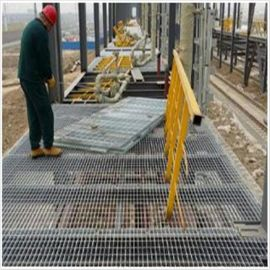 不锈钢平台格栅板厂家哪家专业