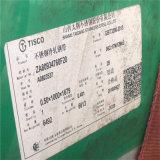 310s不锈钢板加工 丽江310S耐高温钢板