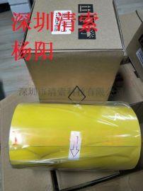 KB3000宽幅打印机电力  贴纸