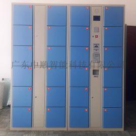 条码柜、条码存包柜、商超柜、电子存包柜、条码寄存柜