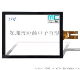 17寸电容屏  工业电脑电容触摸屏  查询机触摸屏