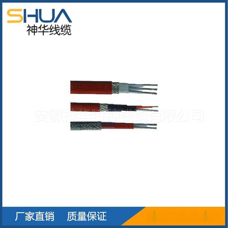 自控温系列伴热电缆 自限温加热带恒温发热带
