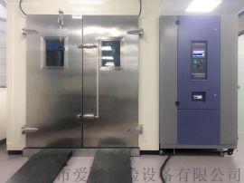 大型高溫環境老化房|步入式高溫老化室