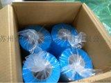 VCI气相防锈缠绕膜拉伸膜多金属包装专业