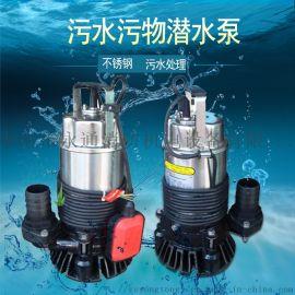 CCSF-2.4SA小型自动排污泵400W抽水机