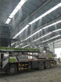 建材、石料厂车间喷雾降尘环保设备