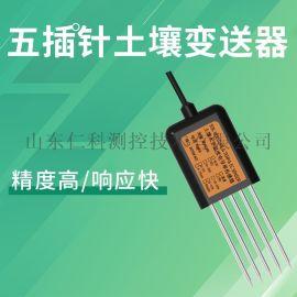 五插针土壤传感器监测仪