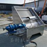 全自動斜篩式乾溼分離機廠家 牛糞固液分離機