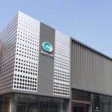 碳幕墙装饰冲孔铝单板饱含艺术之美