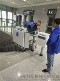延庆县启运无机房电梯轮椅升降电梯斜挂升降平台