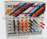 厂家代理日本锐必克XEBEC纤维油石G系列