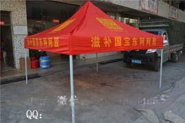 阿胶红色铁架广告帐篷