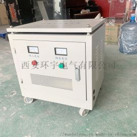 SG-100KVA三相乾式變壓器 380V變220V三相變壓器