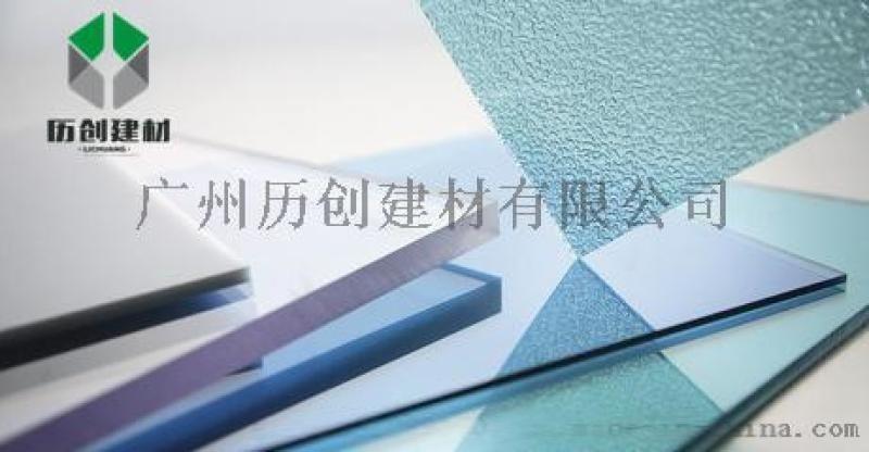 南京廠家 pc耐力板 耐力板產商