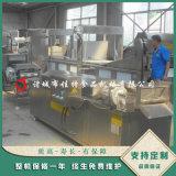 速冻酥肉生产线 全自动酥肉油炸机