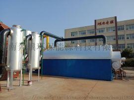 50噸全連續化廢輪胎熱解煉油設備