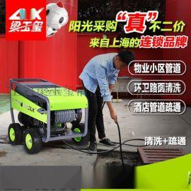管道高压清洗机, 电动高压清洗机, 工业高压清洗机厂家
