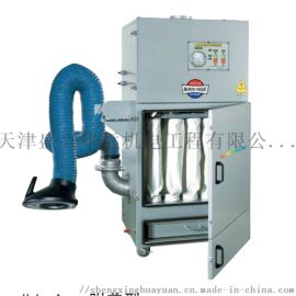 布袋除尘器 柜式集尘机 湿性粉尘集尘器