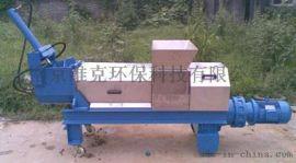LYZ型螺旋压榨机(格栅配套)