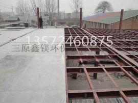LOFT钢结构夹层楼板施工优势