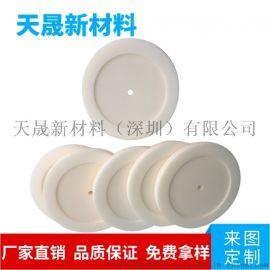 厂家定制氧化铝陶瓷环垫片耐磨耐高温陶瓷配件