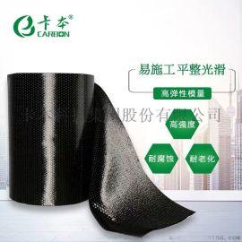 卡本 一级300g碳纤维布 建筑桥梁加固
