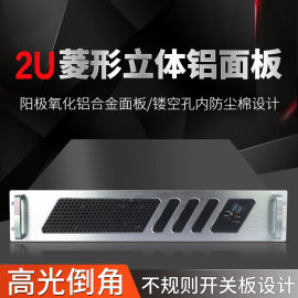 2U机箱工控机箱3硬盘位ATX主板PC电源机箱