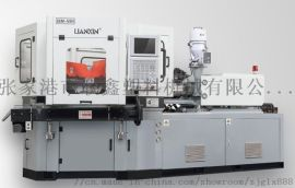 IBM50H注吹中空成型机