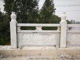 湖南嶽塘社區石護欄陽臺欄杆