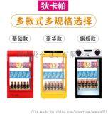 90L熱飲櫃飲料加熱展示櫃商用家用