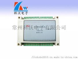 PLC直流输出放大板