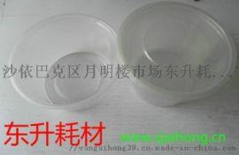 一次性透明餐具