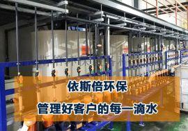苏州造纸工业废水处理
