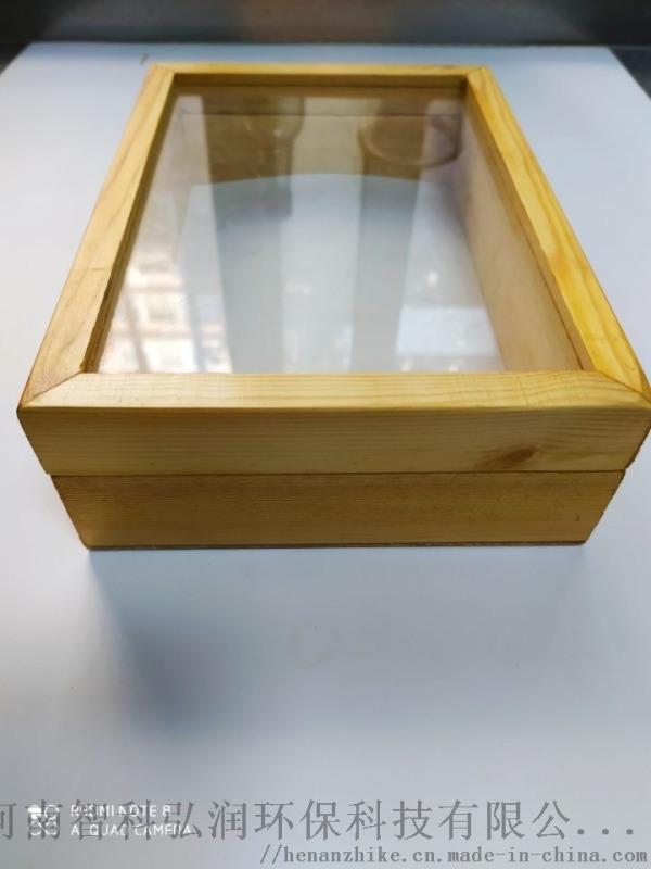 標本盒實木昆蟲針插標本盒植物標本盒現貨定製