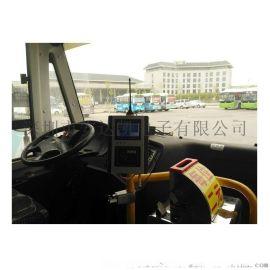 4G公交收費機 Linux平臺掃碼公交收費機