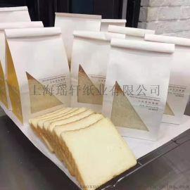 食品袋牛皮紙 食品級牛皮紙