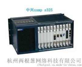 中兴ZXMP S325 SDH多业务节点传输设备