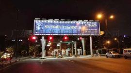 广东T牌一体化广告灯