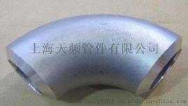 厂家直销双相钢管件弯头三通异径管大小头
