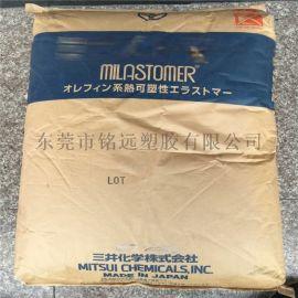 **化橡胶TPV 日本三井化学 8051BS