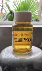 油酸酰胺丙基二甲基叔胺/18PKO/油酸PKO/PKO-O