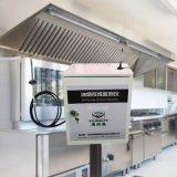 煙囪管道油煙濃度監測設備 廚房油煙污染監控系統