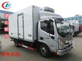 國六福田歐馬可4.2米冷藏車,山東東營市哪余賣