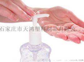 免洗洗手液生产厂家
