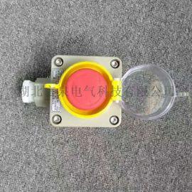 LA53-1防爆按钮盒控制开关操作盒