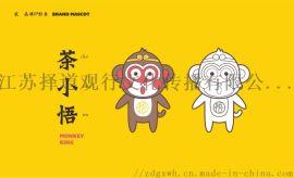 南京标志Logo设计,企业logo设计 择道观行