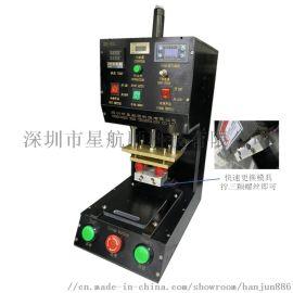 气动热熔机 小型塑料柱热压机 多点式热熔机