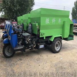 厂家直销电动柴油多选撒料车 畜牧养殖自走式喂料车