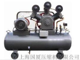 山西250公斤空气压缩机